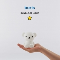 Mini lampka miś 10cm - BORIS BUNDLE OF LIGHT
